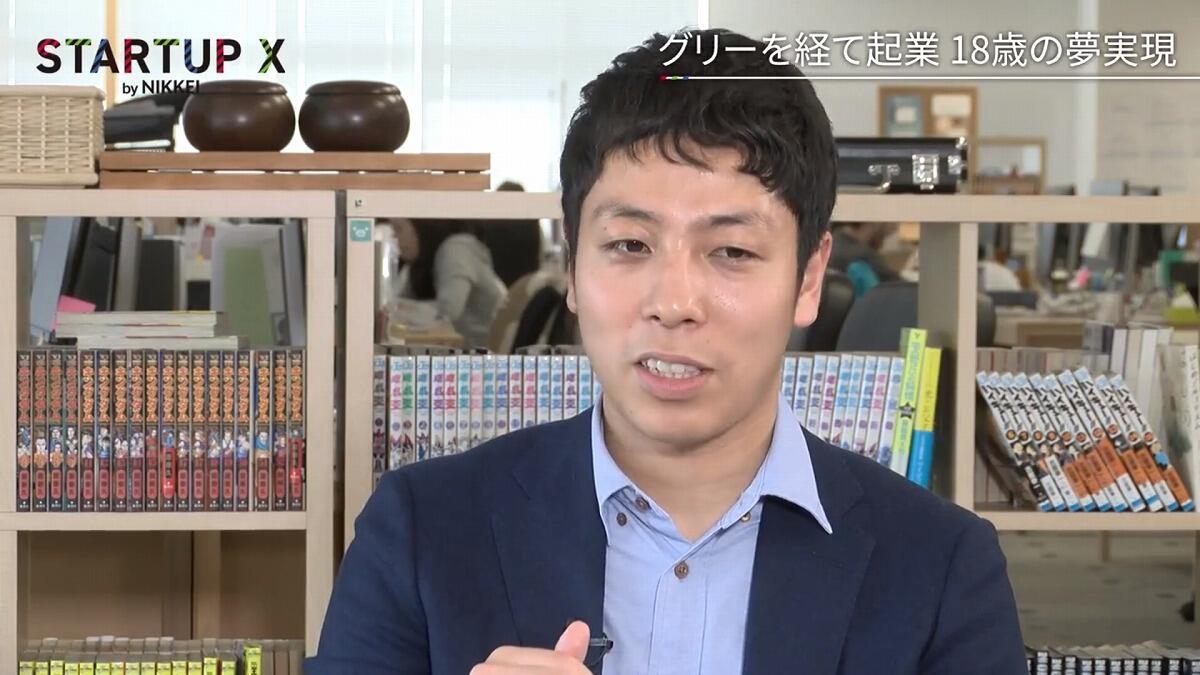 20190705_nikkei_29.jpg