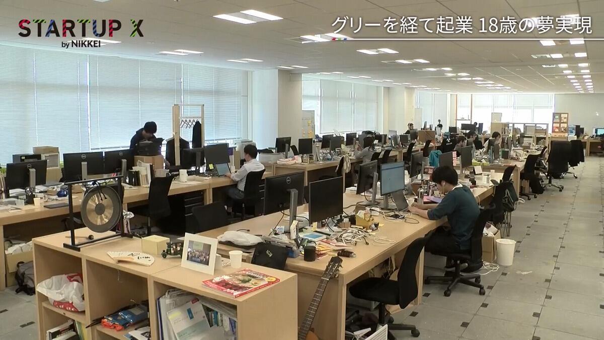 20190705_nikkei_30.jpg
