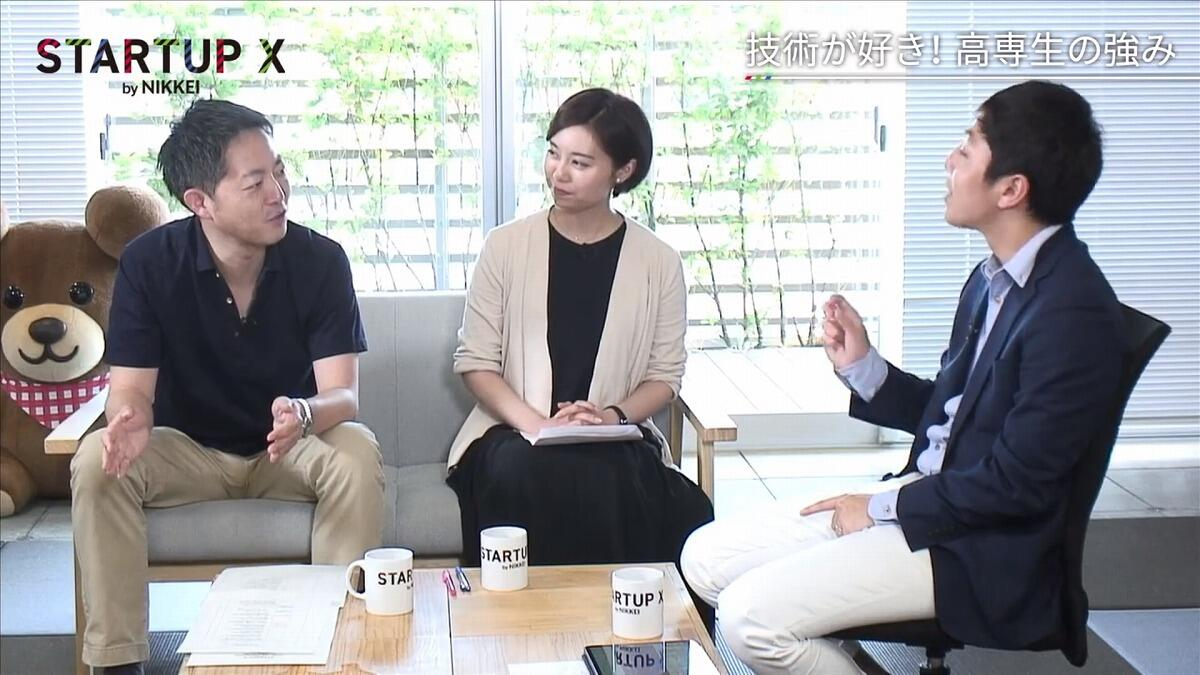 20190705_nikkei_32.jpg
