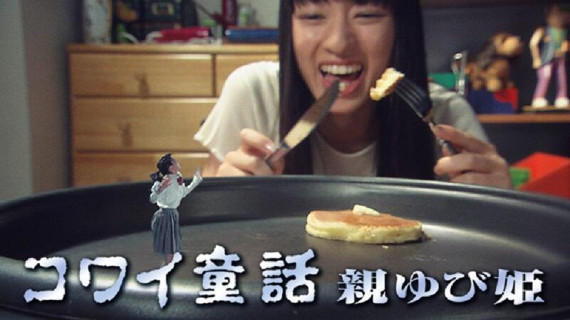 「高橋一生は2.5枚目が最もいきる説」クドカンはデビュー作から知っていた!?