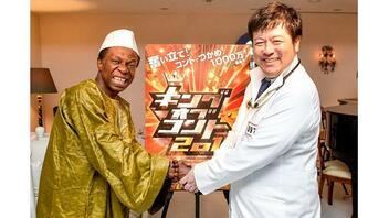 サンコン&現役医師・大竹氏によるコンビが『キングオブコント』初戦突破!