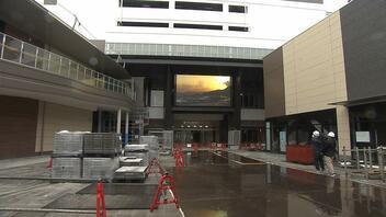 「金妻の街」南町田 再開発で住み替え促進