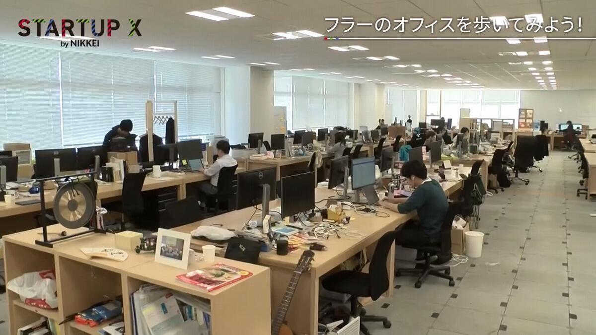 20190712_nikkei_05.jpg