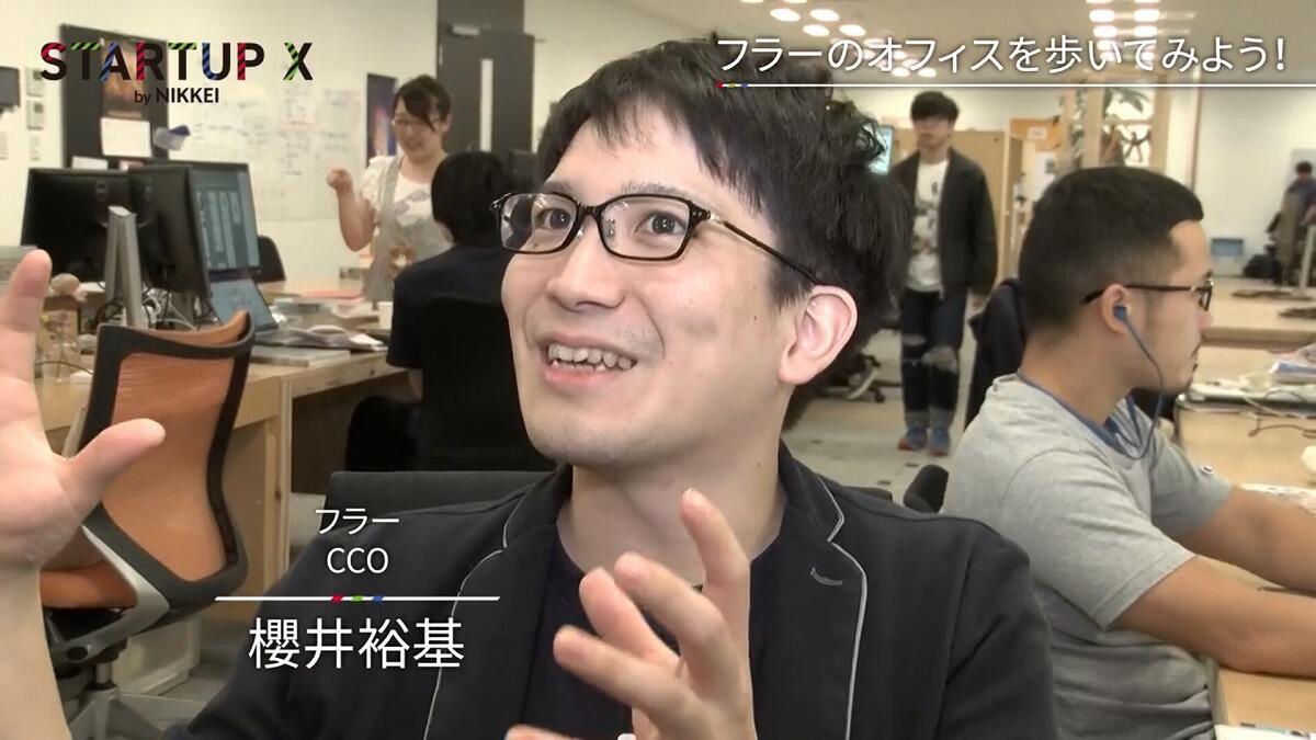 20190712_nikkei_07.jpg