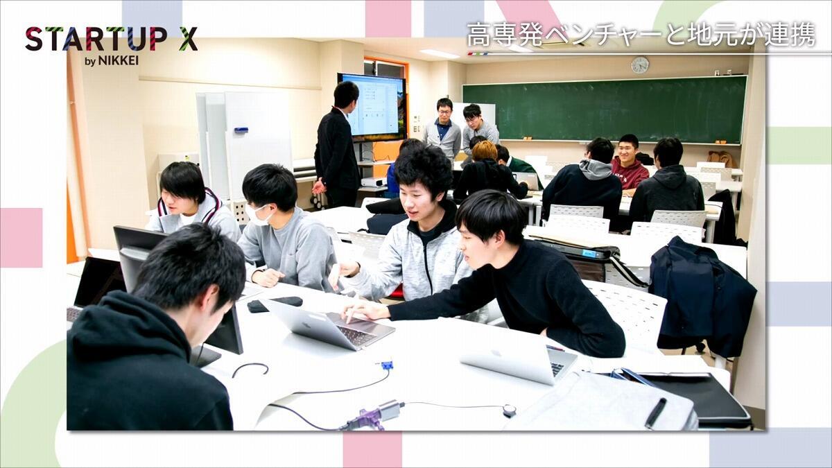 20190712_nikkei_11.jpg