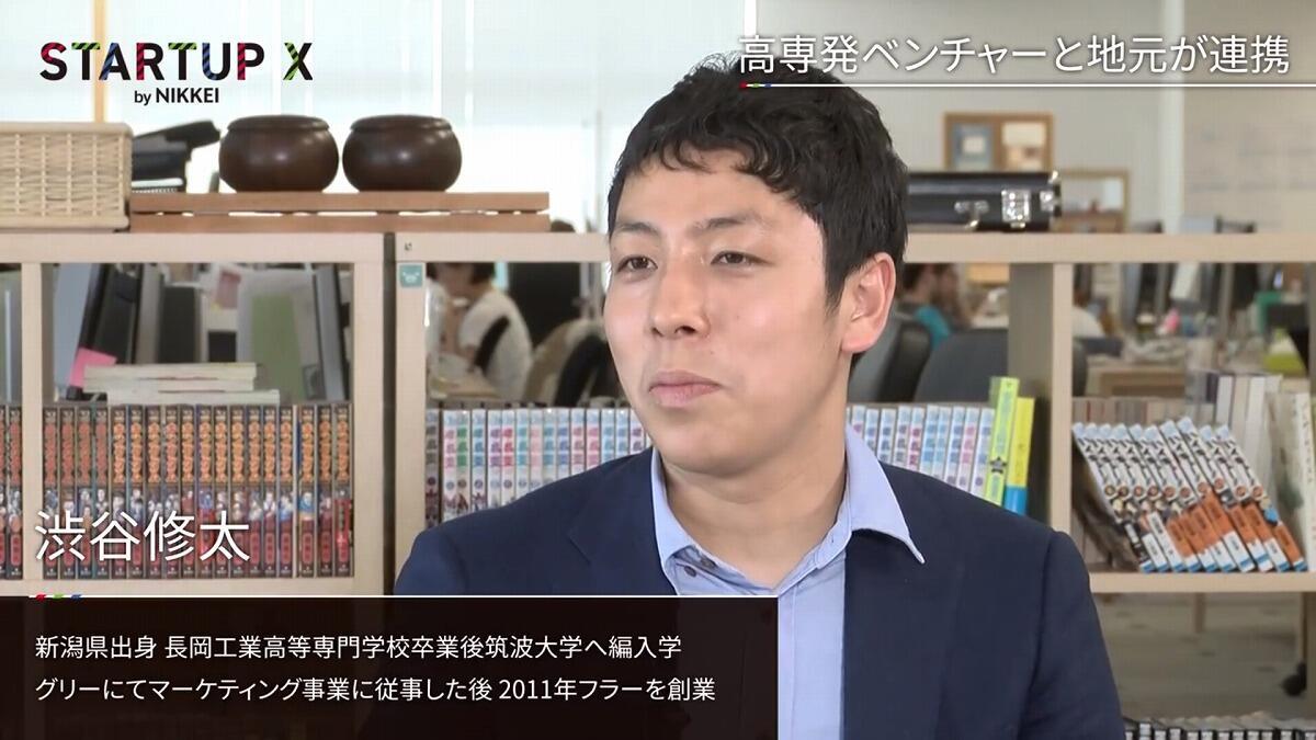 20190712_nikkei_12.jpg
