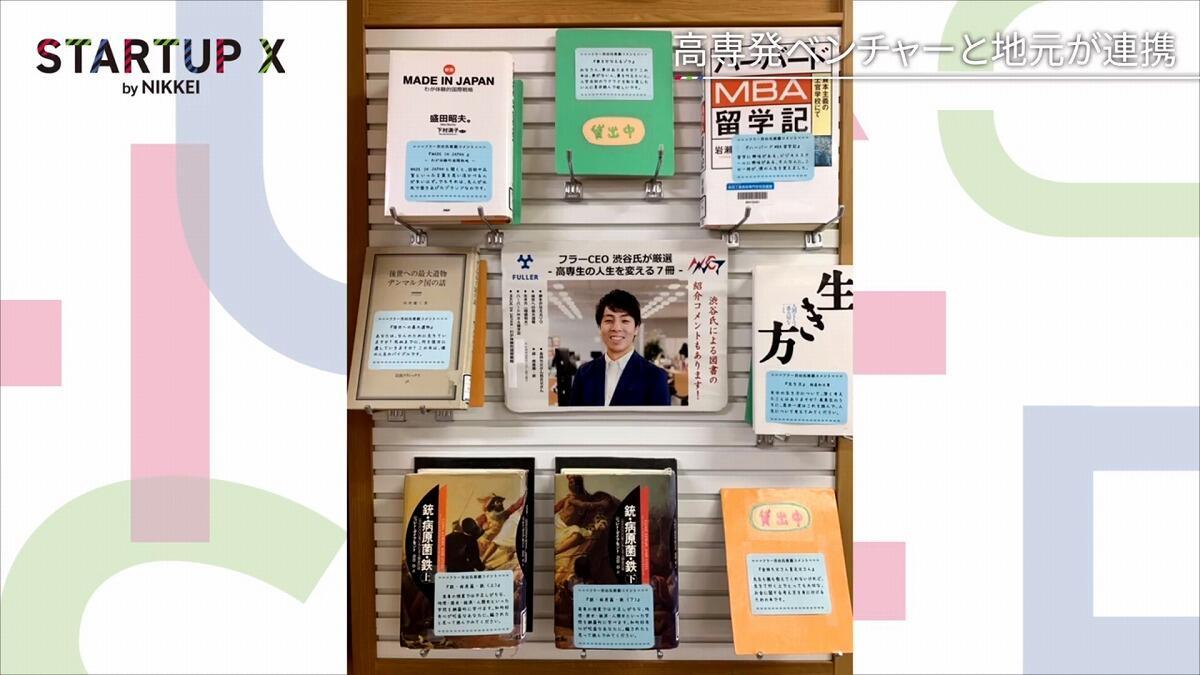 20190712_nikkei_16.jpg