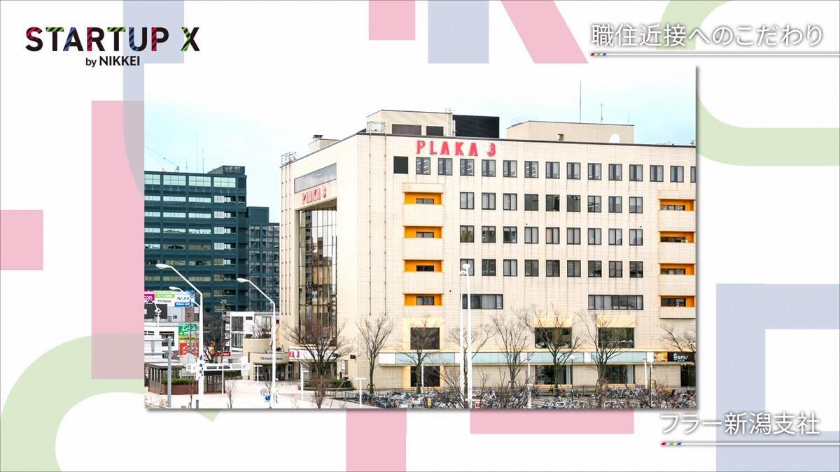 20190712_nikkei_18.jpg