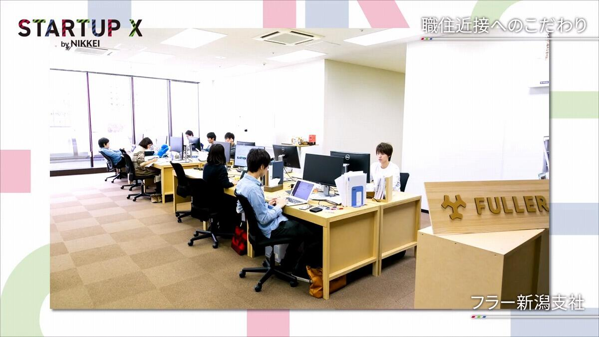 20190712_nikkei_19.jpg