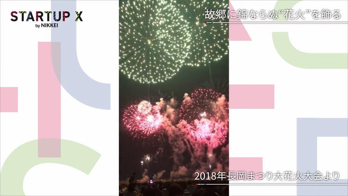 20190712_nikkei_30.jpg