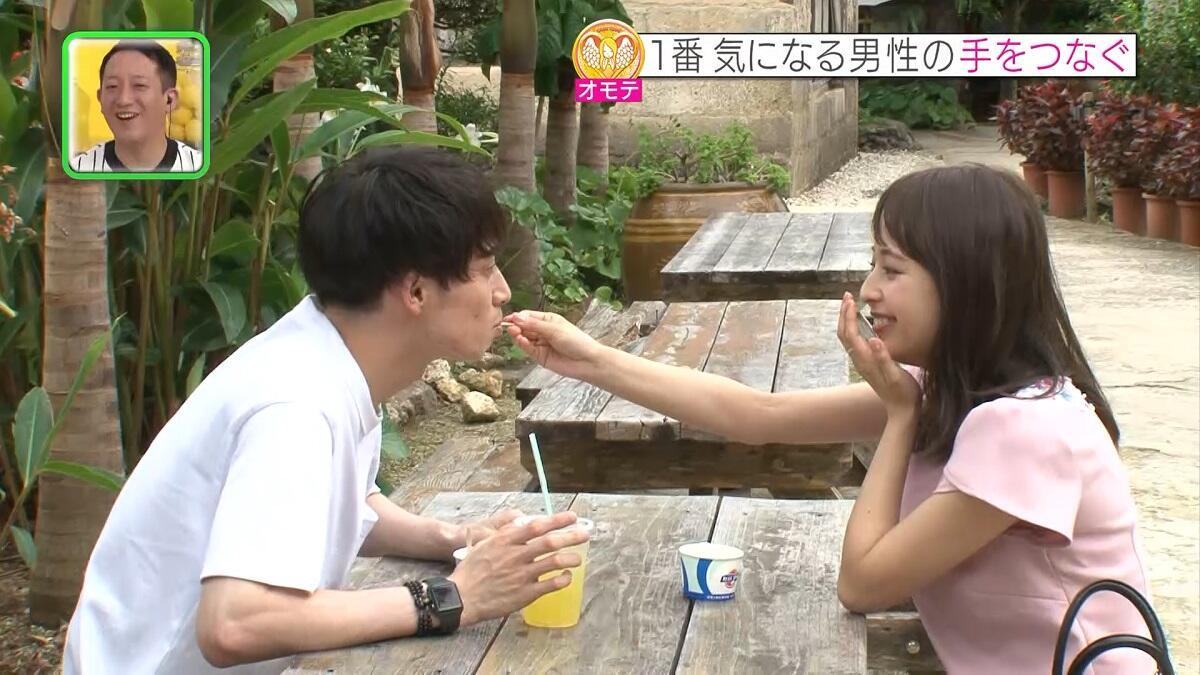 【ネタばれ】『恋んトス』サバンナ高橋も認める美男美女ペアに嫉妬・・・!?