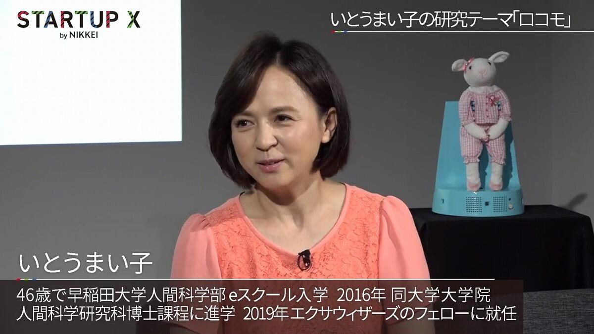 20190719_nikkei_05.jpg