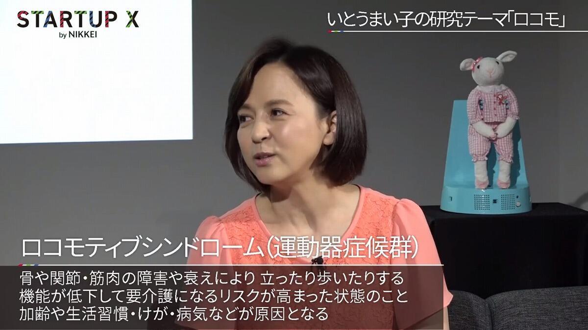20190719_nikkei_06.jpg