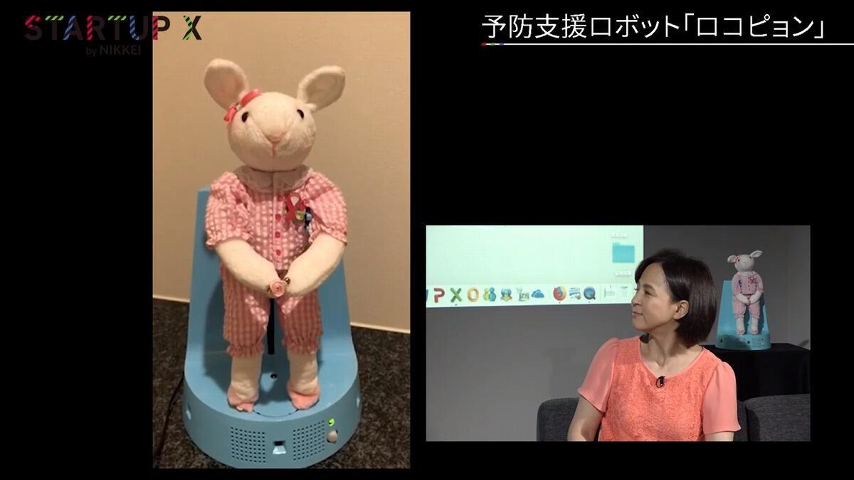 20190719_nikkei_12.jpg