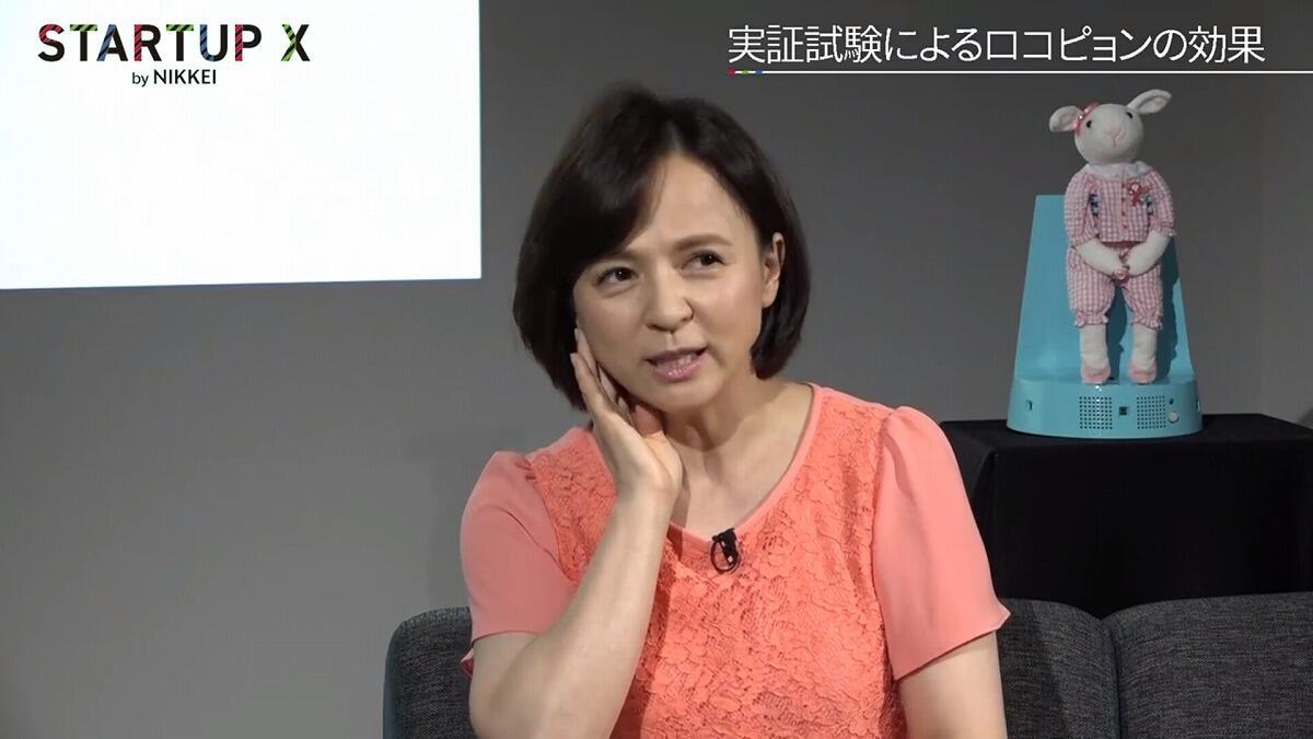 20190719_nikkei_14.jpg