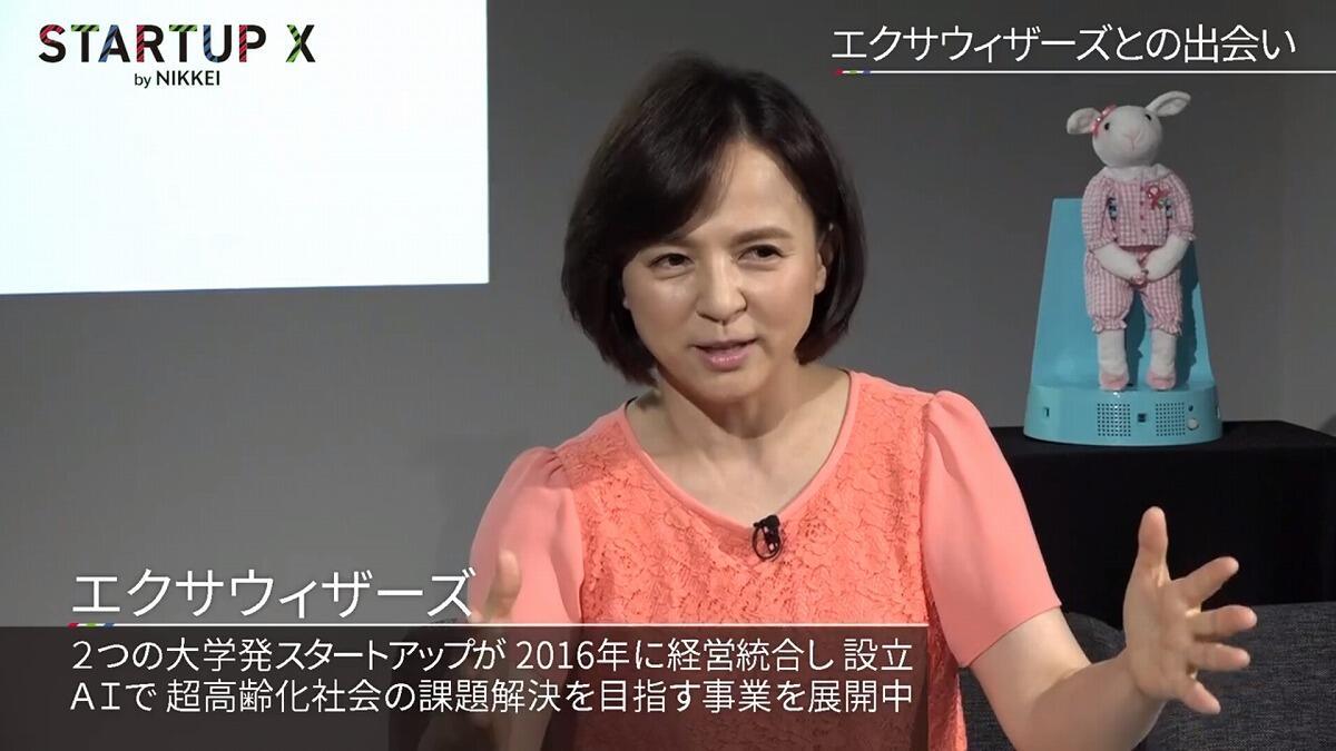 20190719_nikkei_21.jpg