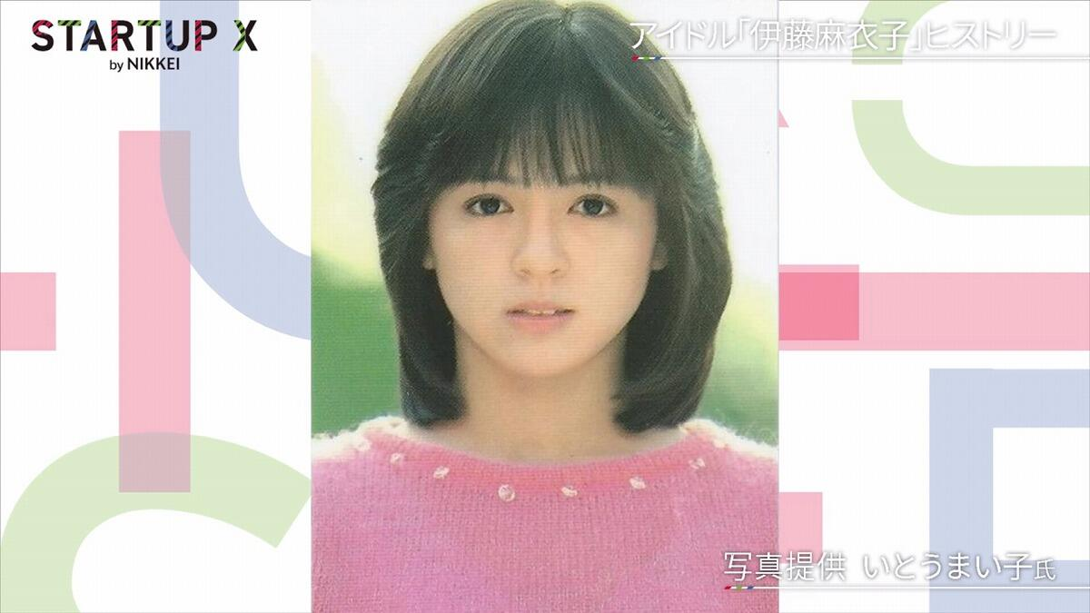 20190719_nikkei_27.jpg