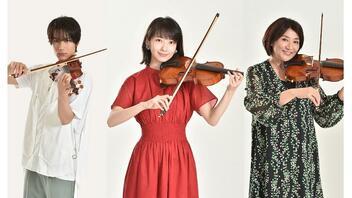 いくえみ綾×波瑠『G線上のあなたと私』実写化!中川大志&松下由樹とバイオリンに挑む