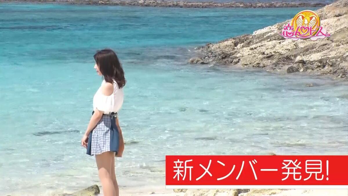 【ネタバレ】『恋んトス』AKB系女子参戦で波乱!?岡田結実の兄「恋の予感」