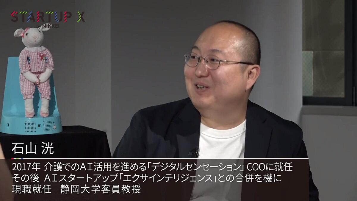 20190726_nikkei_03.jpg