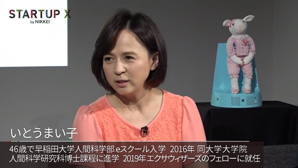 20190726_nikkei_04.jpg