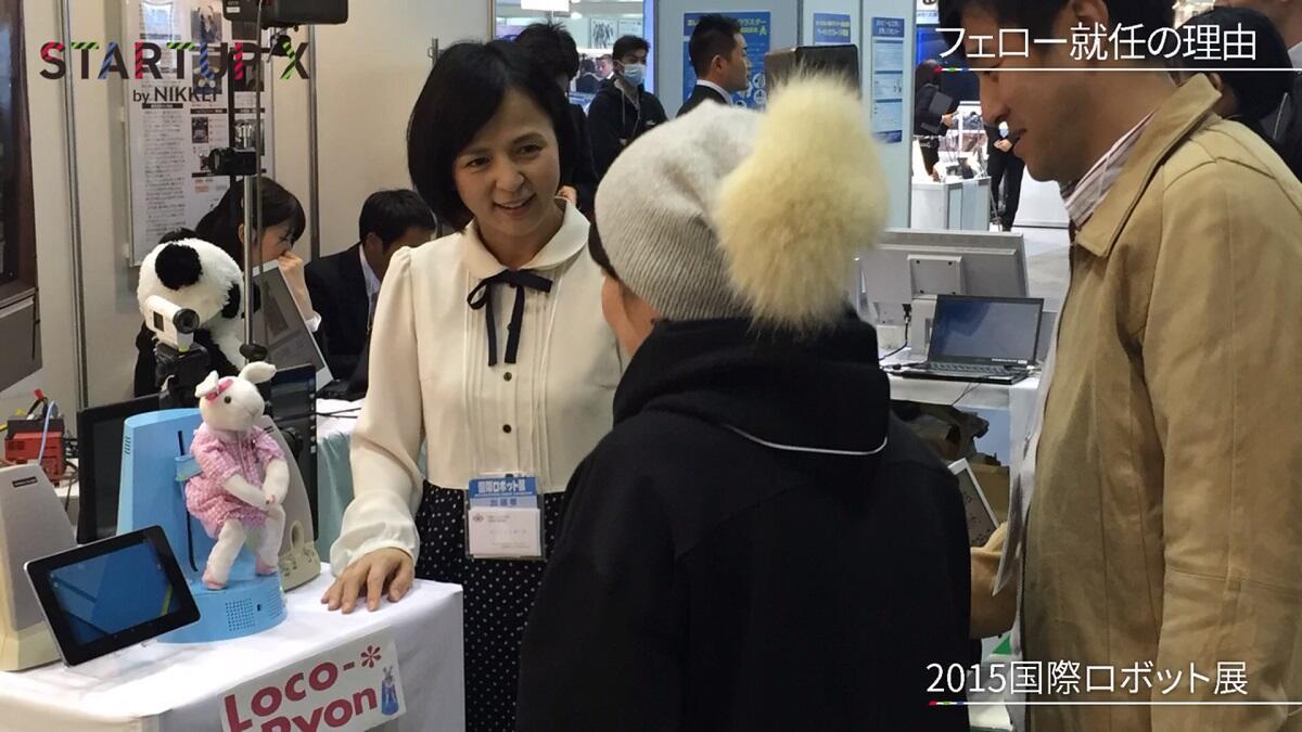 20190726_nikkei_07.jpg