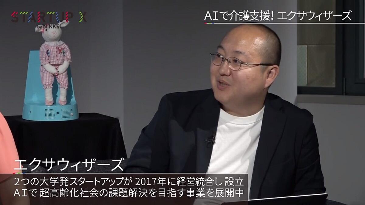 20190726_nikkei_11.jpg
