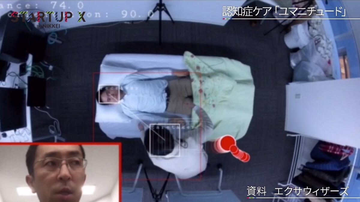 20190726_nikkei_18.jpg