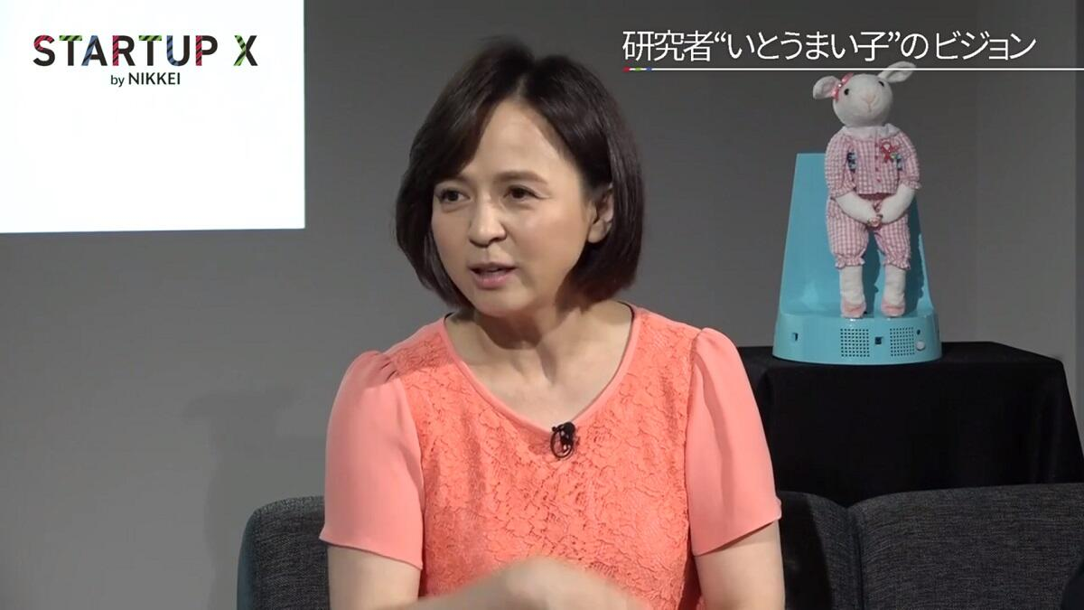 20190726_nikkei_23.jpg