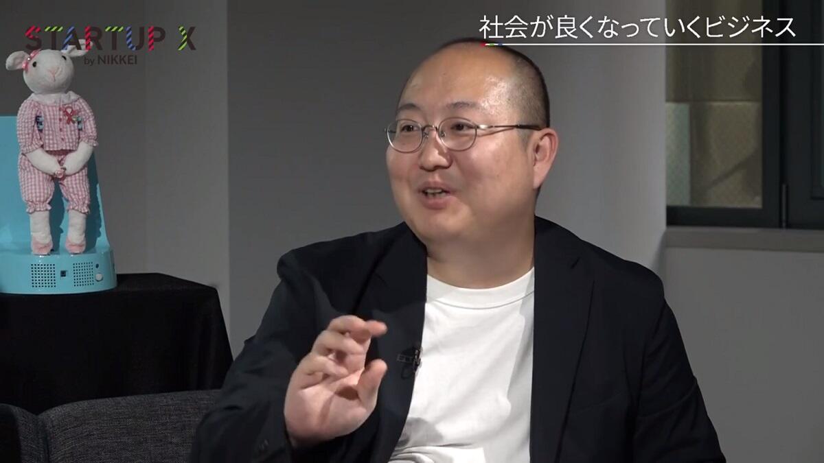 20190726_nikkei_25.jpg