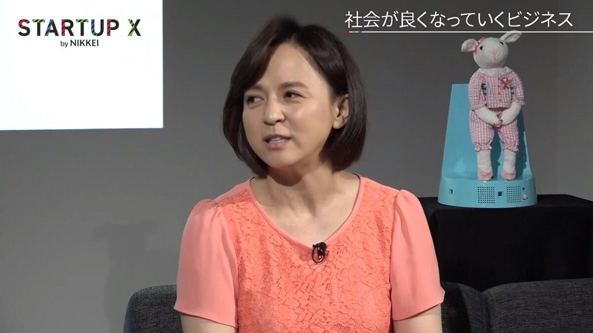 20190726_nikkei_26.jpg