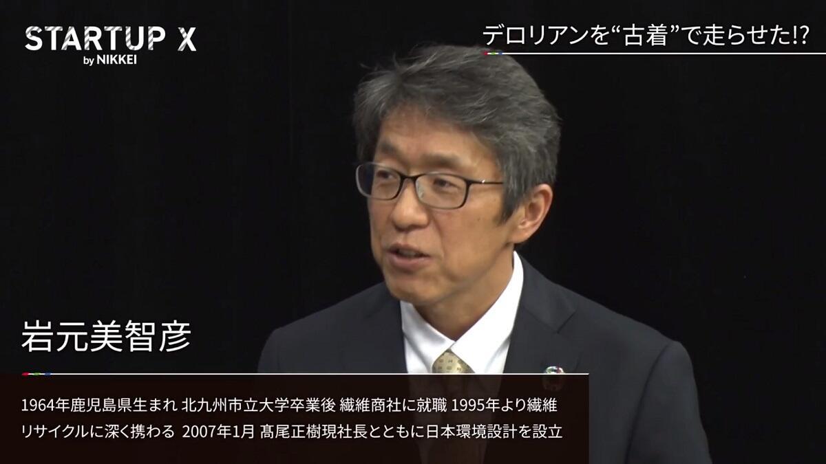 20190802_nikkei_06.jpg
