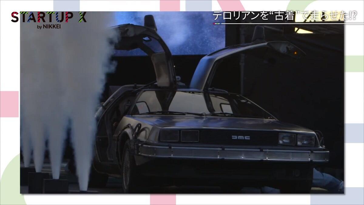 20190802_nikkei_07.jpg
