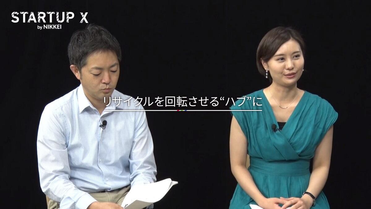 20190802_nikkei_11.jpg