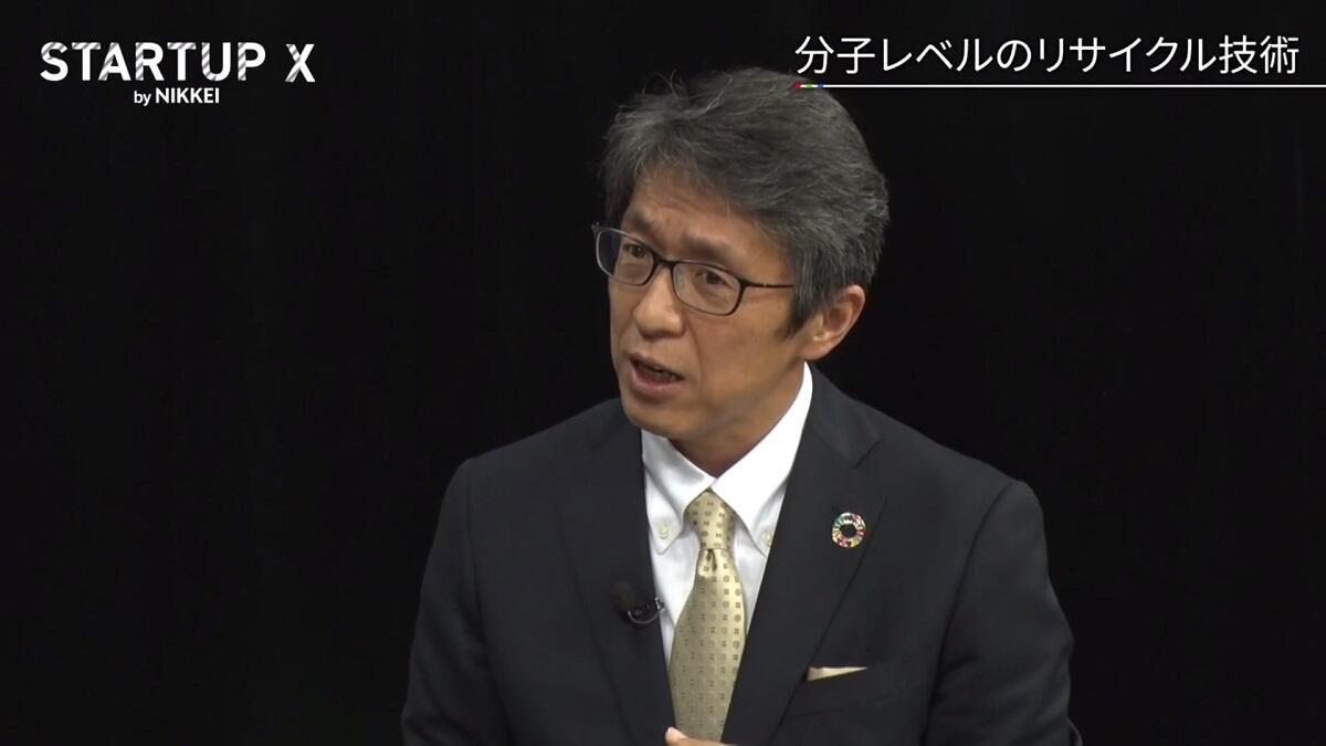 20190802_nikkei_17.jpg