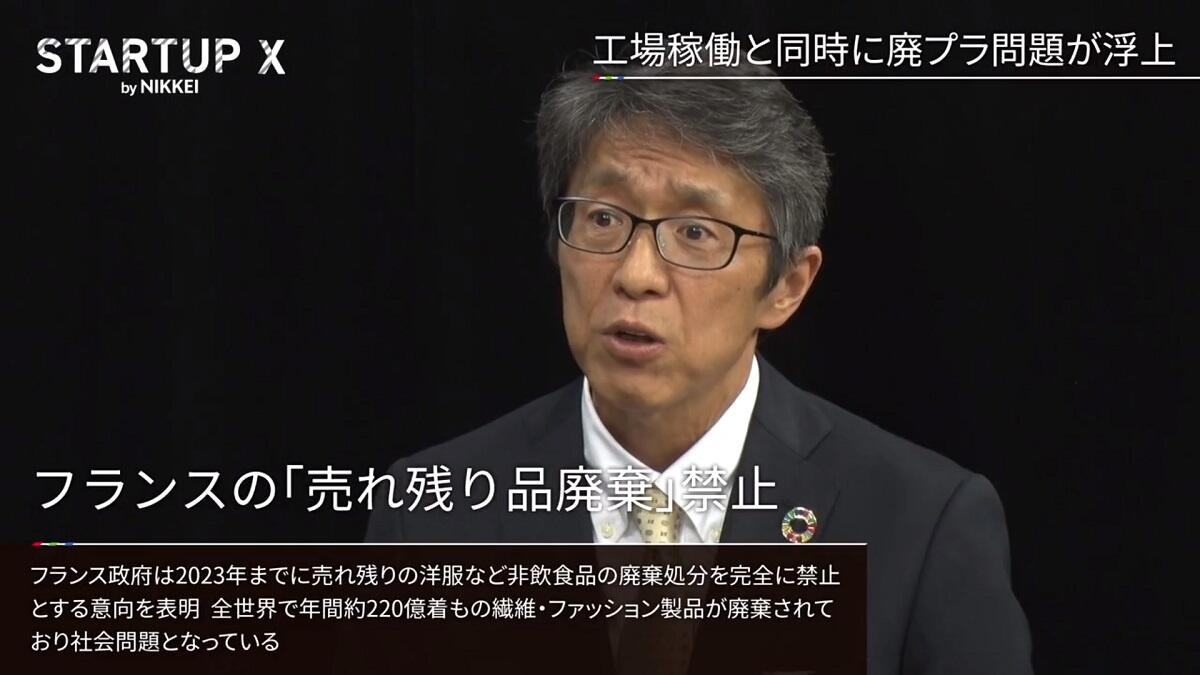 20190802_nikkei_20.jpg