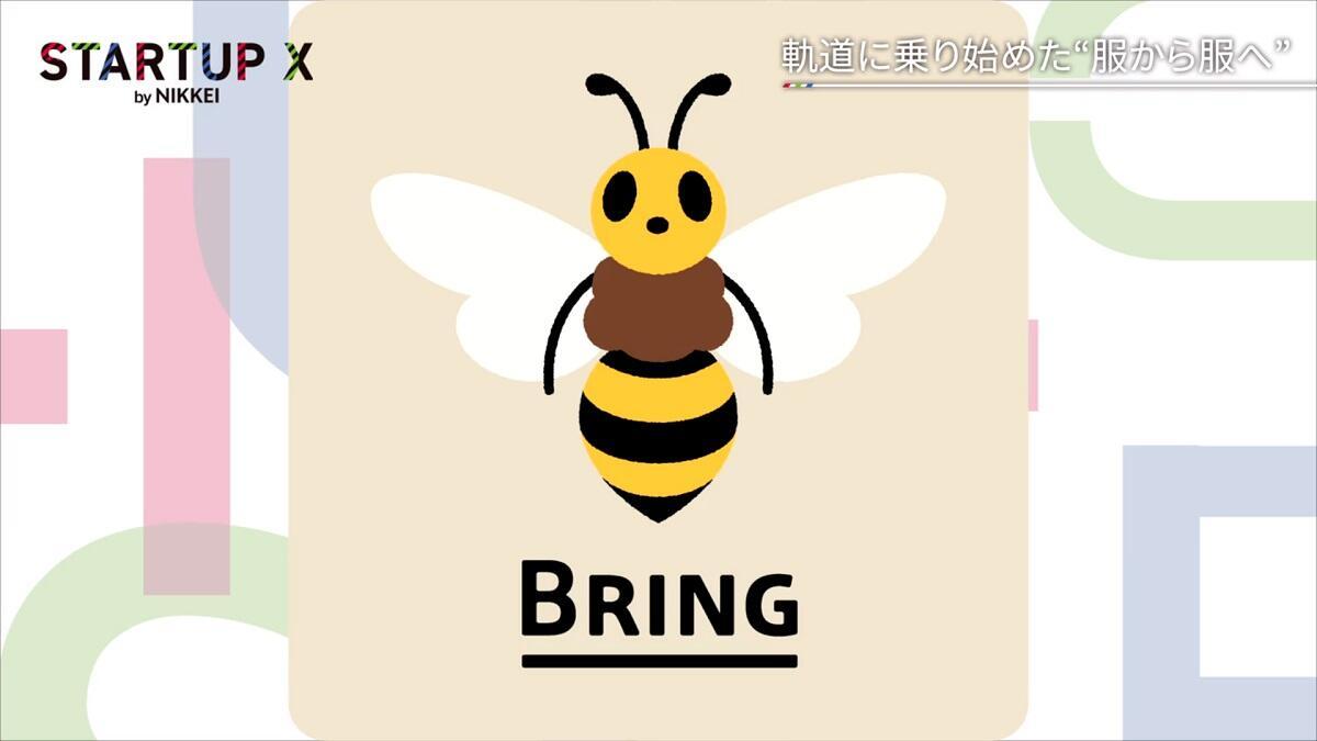 20190802_nikkei_22.jpg