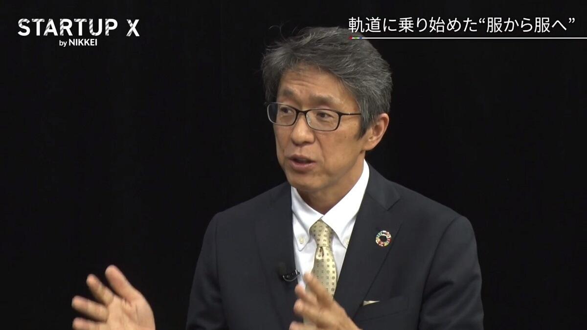 20190802_nikkei_25.jpg