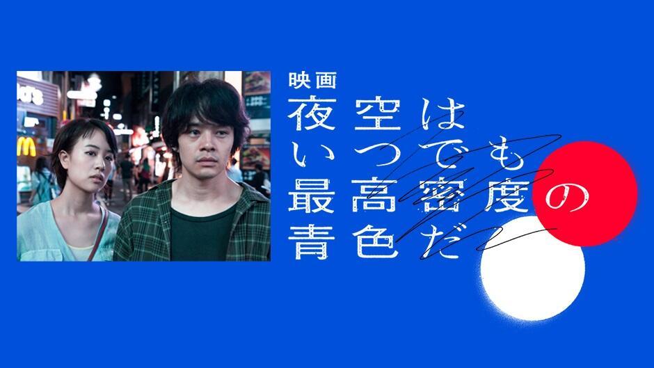 20190808_eigasai_06.jpg