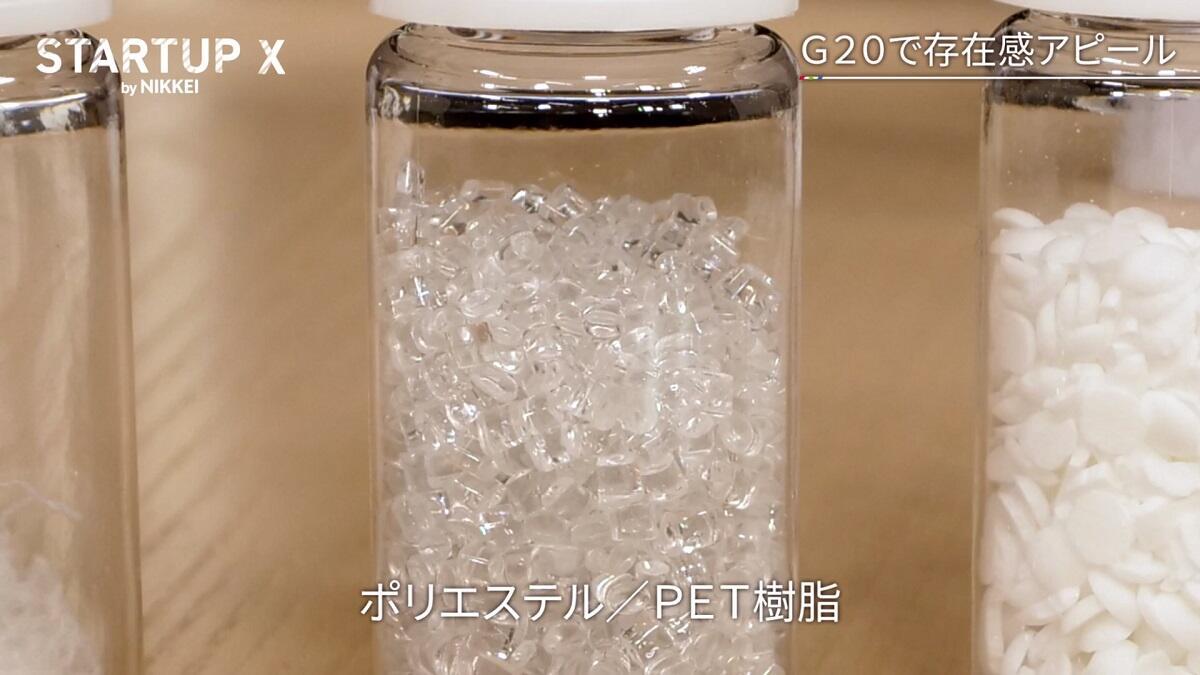 20190809_nikkei_05.jpg