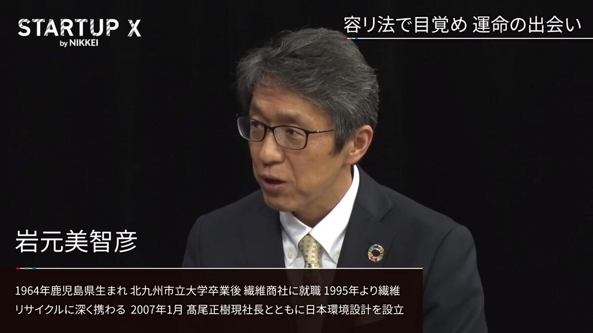 20190809_nikkei_09.jpg