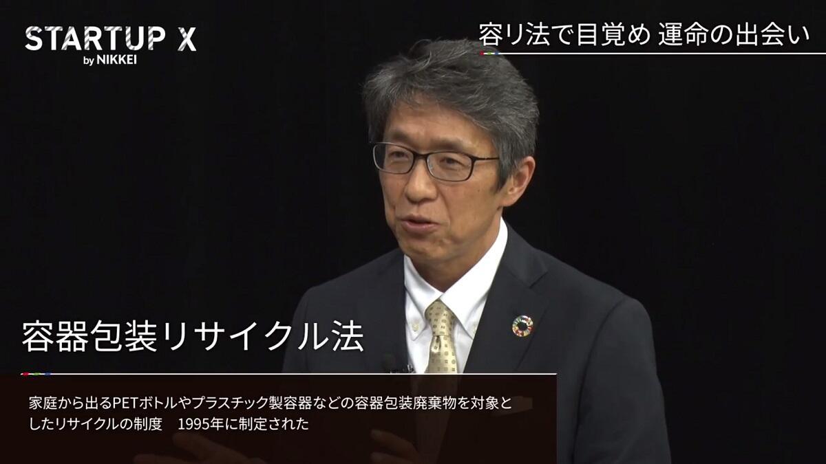 20190809_nikkei_10.jpg