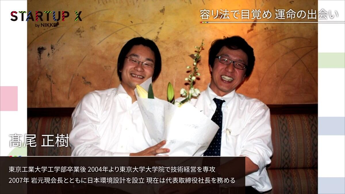 20190809_nikkei_11.jpg
