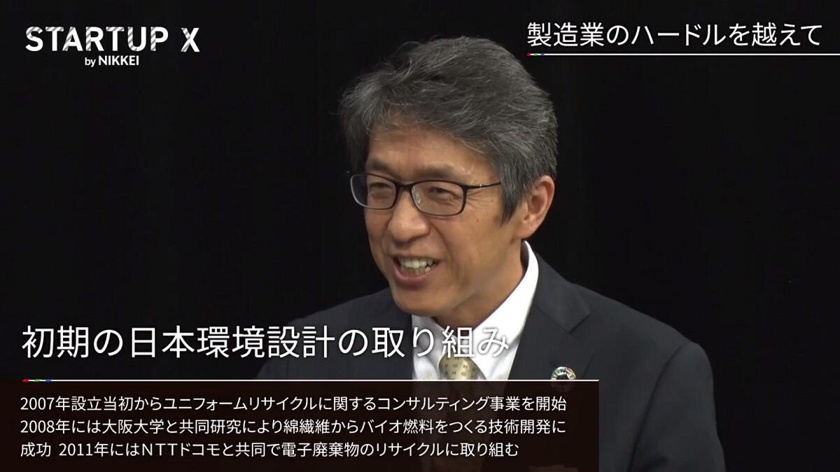 20190809_nikkei_17.jpg