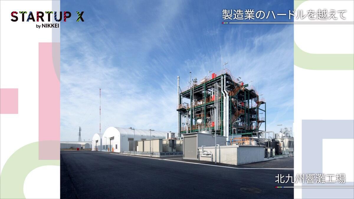 20190809_nikkei_18.jpg
