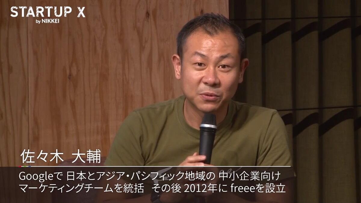 20190816_nikkei_03.jpg