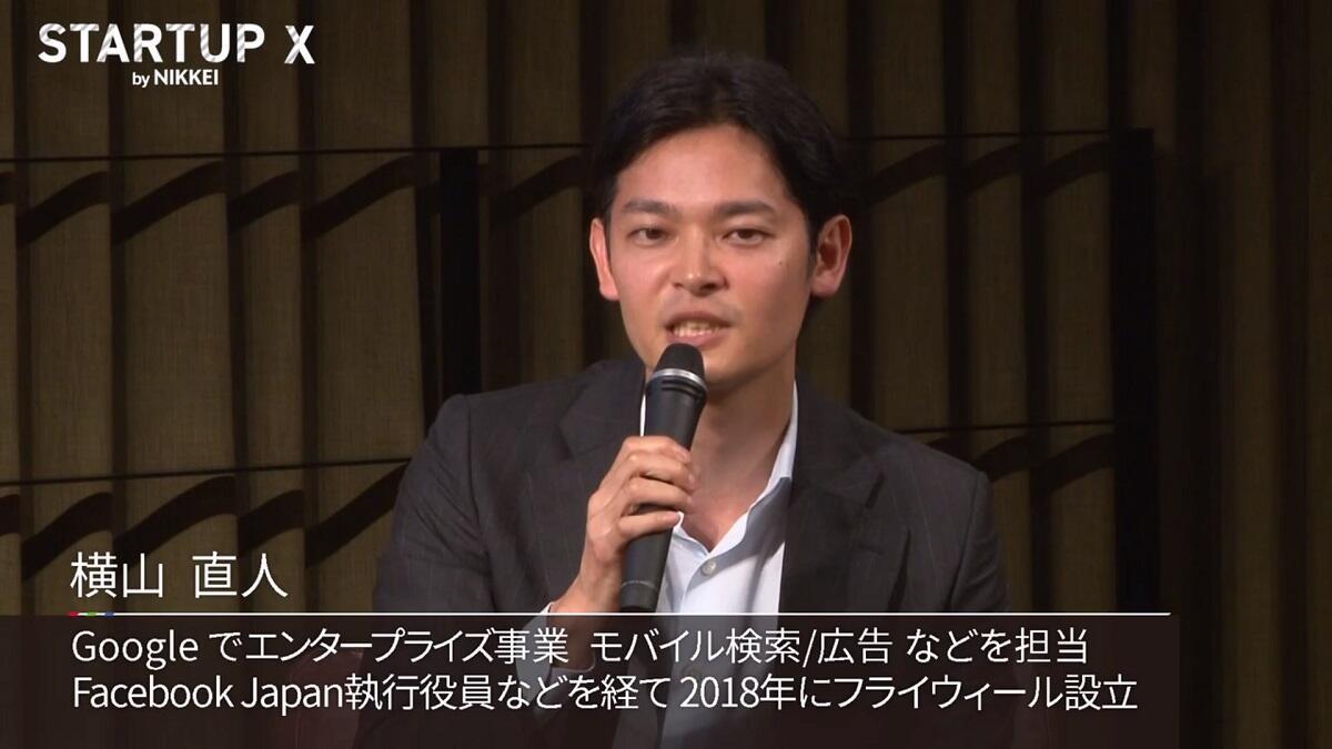 20190816_nikkei_05.jpg