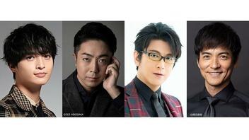 木村拓哉主演ドラマに玉森裕太、尾上菊之助ら出演決定!タイトルは『グランメゾン東京』
