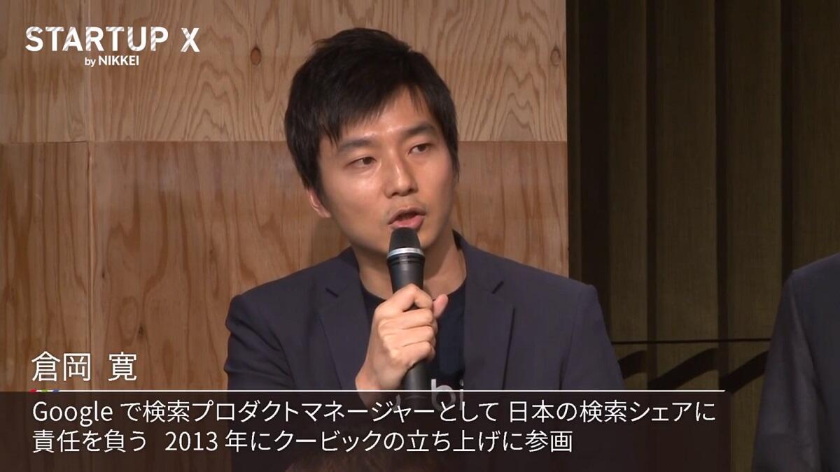 20190823_nikkei_05.jpg