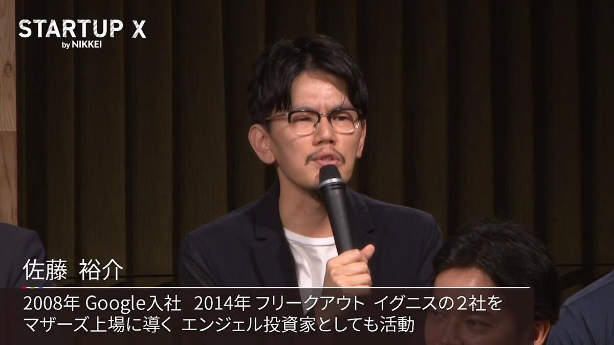 20190823_nikkei_07.jpg